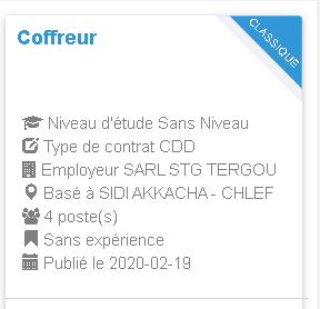 Employeur : SARL STG TERGOU Coffreur
