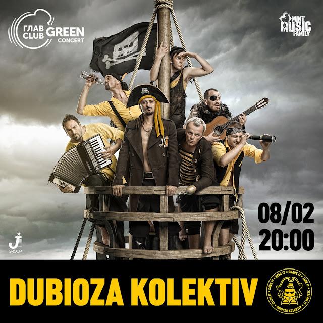 Dubioza Kolektiv в Главклубе