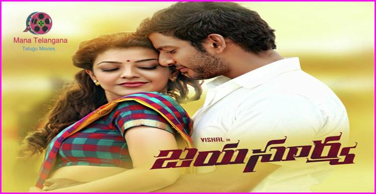 dagudumutha dandekar telugu full movie