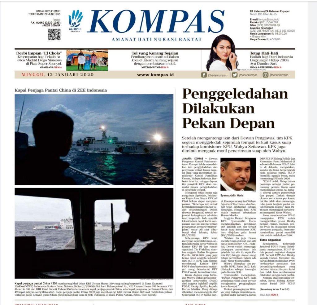 Rencana Penggeledahan Dilakukan dengan Pemberitahuan: Diumumkan di Koran