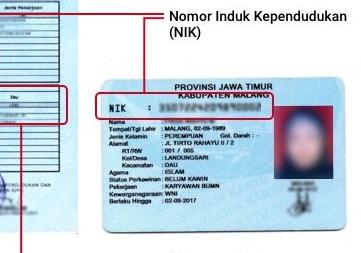 Pada Ktp Serta Nomor Kartu Keluarga Kk Data Tersebut Akan Diverifikasi Dengan Database Penduduk Di Dinas Kependudukan Dan Catatan Sipil Dukcapil
