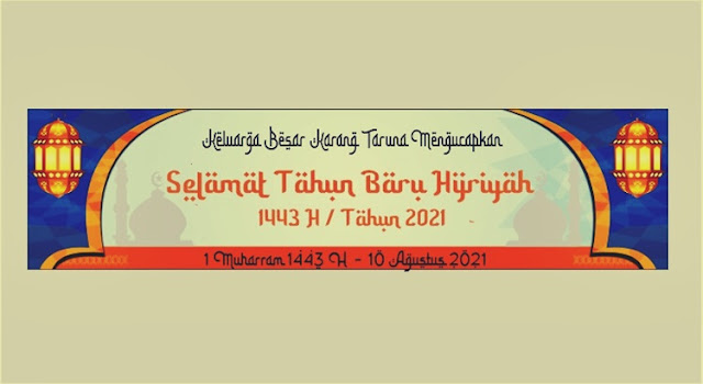 Template Tahun Baru Islam 1 Muharram 1443 H 2021 cdr