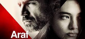 فيلم الأعراف Araf