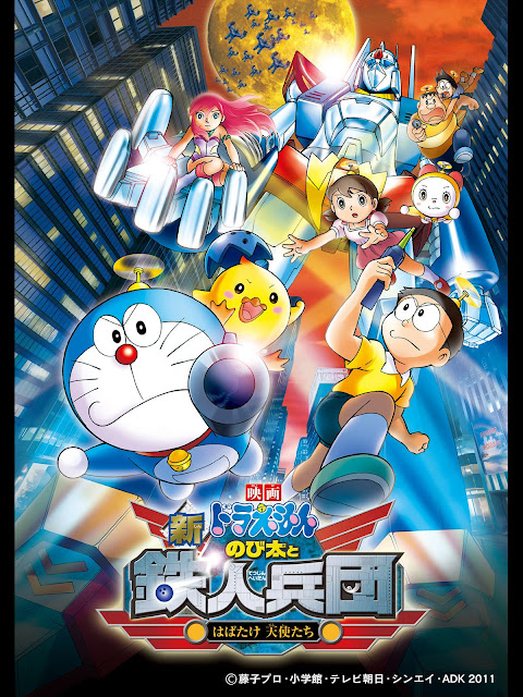 Doraemon Season 16 All Episodes In Hindi In H.D