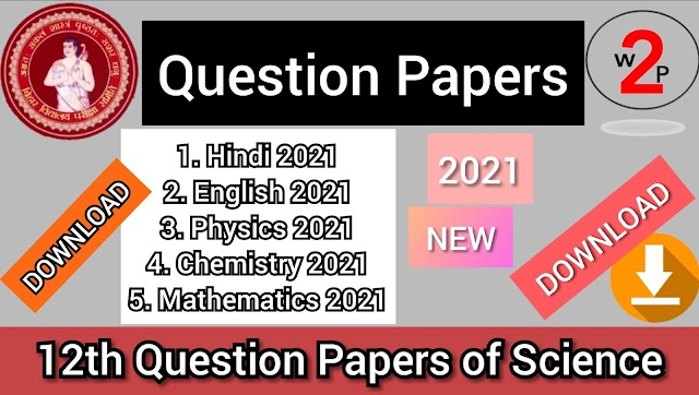 Bihar board 12th science 2021 previous year question papers of all subjects