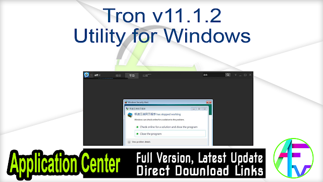 Tron v11.1.2 Utility for Windows