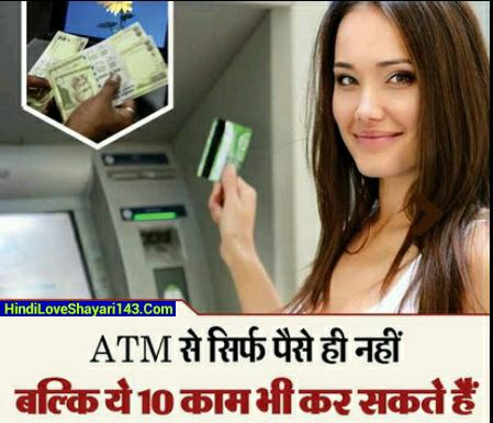 ATM Card Using Financial and Non-Financial