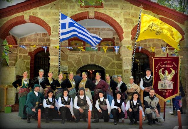 Εορτασμός της Ευξείνου Λέσχης Χαρίεσσας και συμμετοχή στις εκδηλώσεις της Ζωοδόχου Πηγής