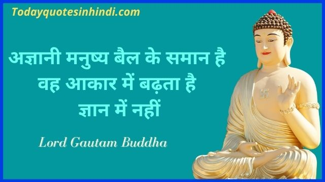 famous quotes by gautam buddha in hindi