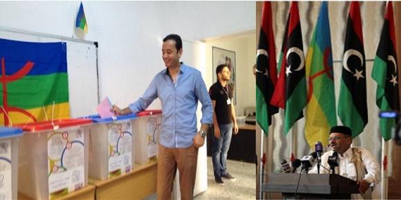 امازيغ ليبيا الاقليم الرابع