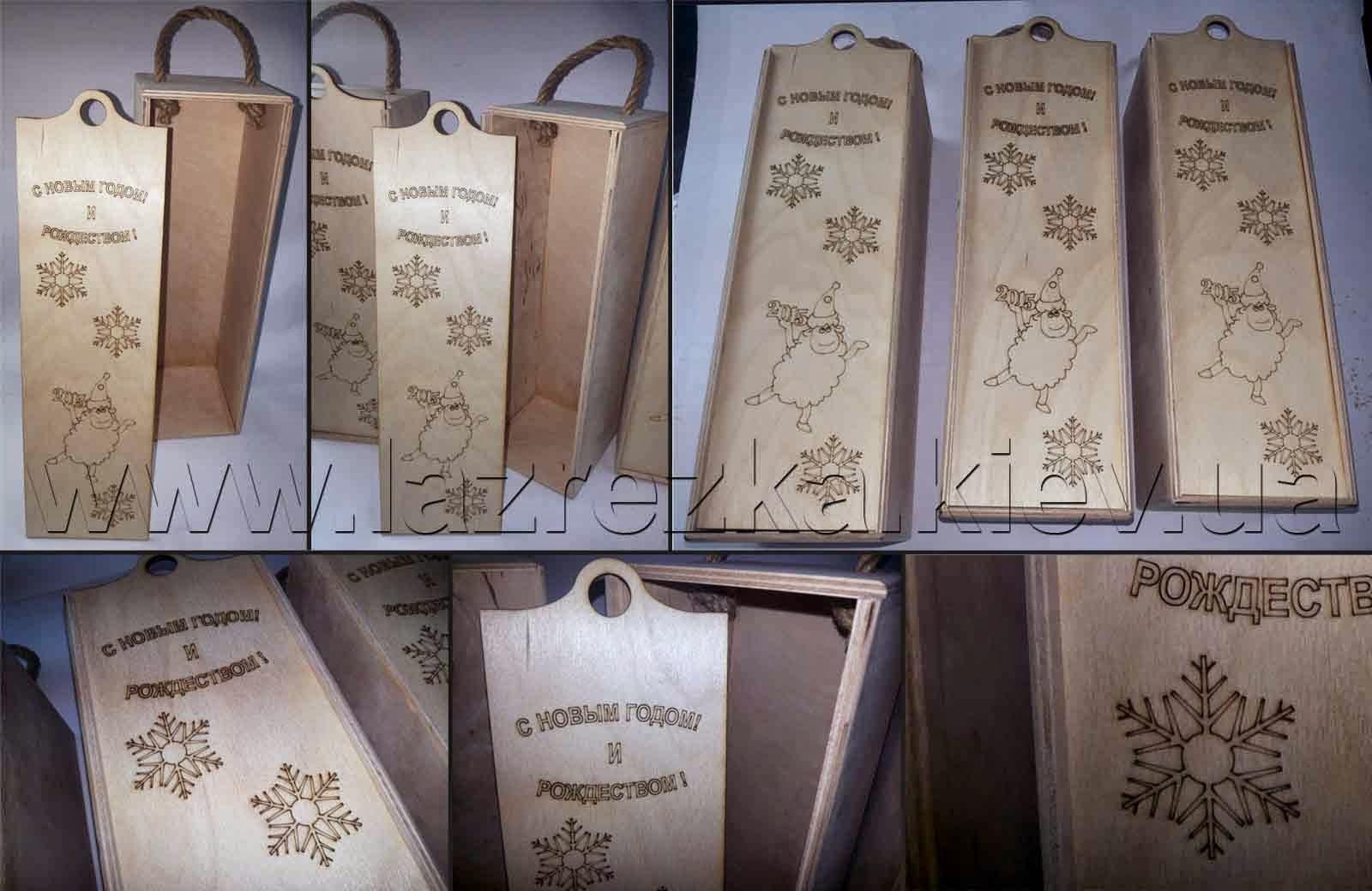 Подарочная коробка для вина