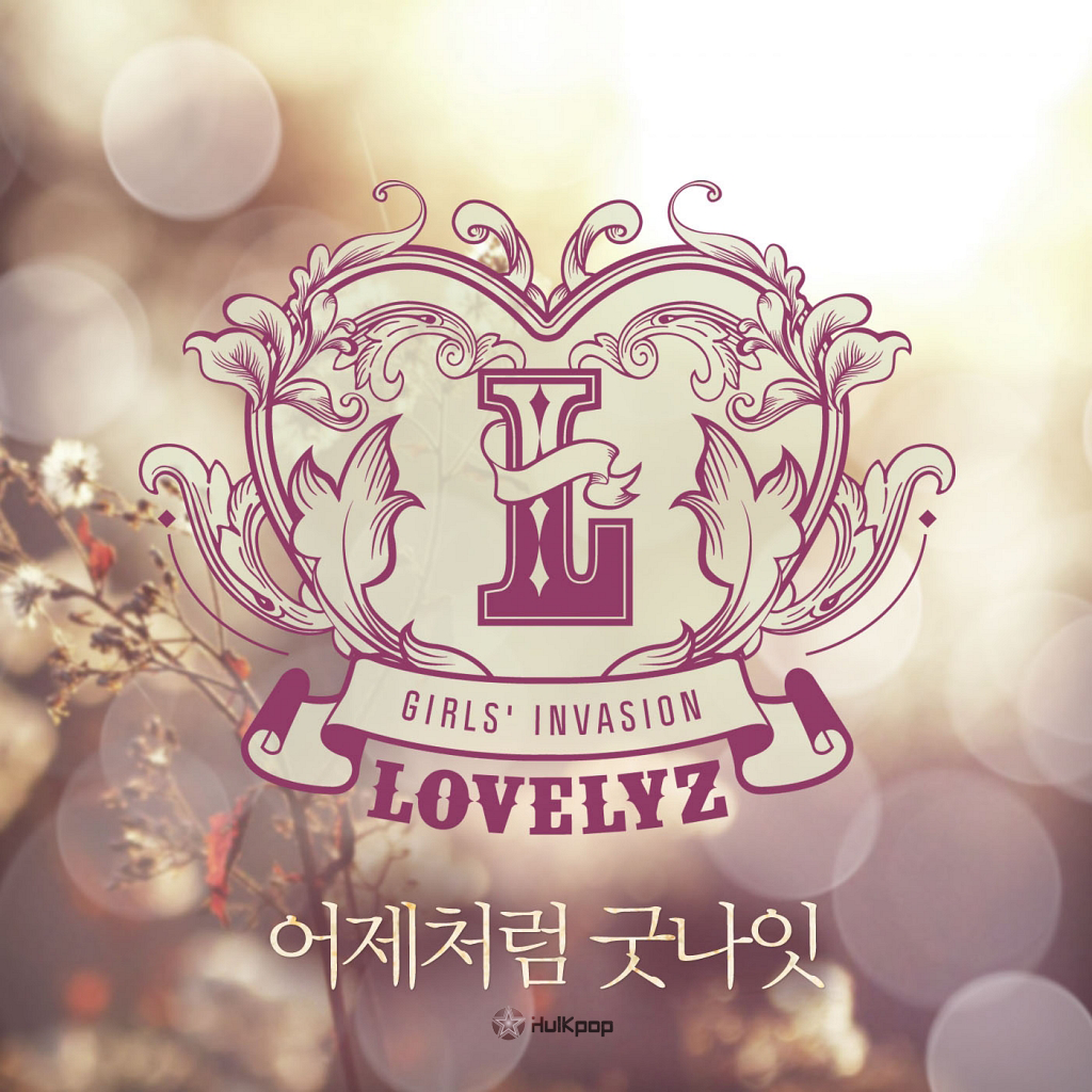 [Single] Lovelyz – Good Night Like Yesterday (FLAC)