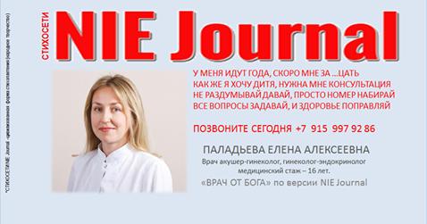 Гинеколог в центре Москвы