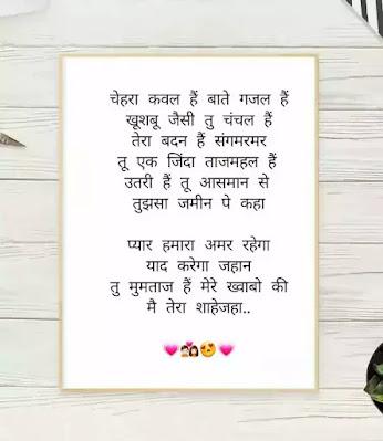 pyar hamara amar rahega song images