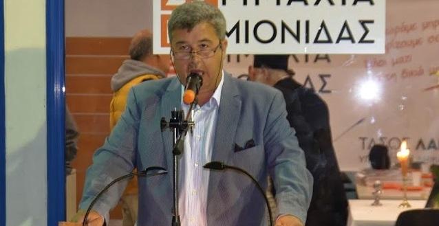 Ερμιονίδα: Ειδική σύγκλιση του Δημοτικού Συμβουλίου ζητάει ο Τ.Λάμπρου για την στήριξη της αγοράς