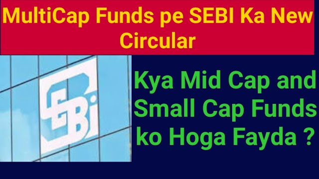Multicap Funds pe SEBI Ka Naya Circular, Kya mid cap and Small cap funds ko hoga fayda?