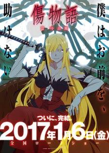 Download Kizumonogatari III: Reiketsu-hen BD / Bluray Subtitle Indonesia