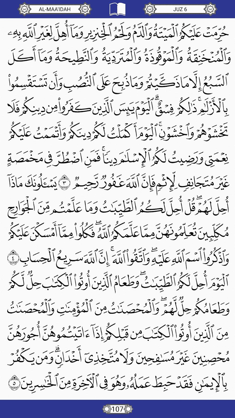 surah al maidah ayat 1 dan 2