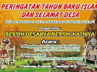 Desain Banner Suroan Wayang Kulit Desa Ambarawa