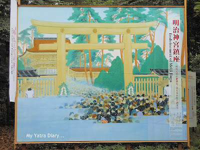 A painting showing the ensrinement of the Emperor Meiji at the Meiji Jingu Shrine, Tokyo