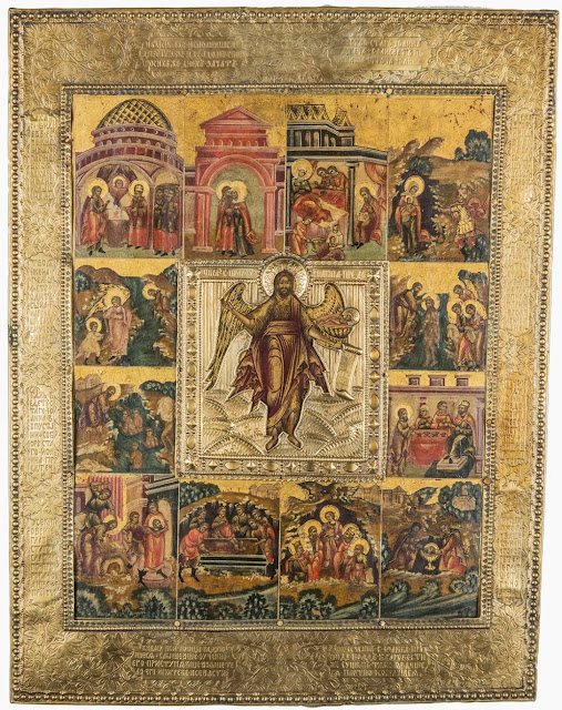 Russian Icon of John the Baptist – The Angel of the Desert