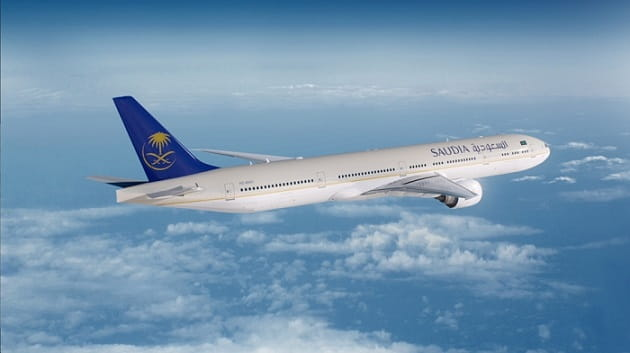International Flights continue to be Suspended until further notice - Saudia