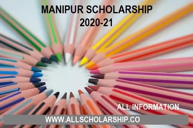 Manipur Scholarship 2020 | ST SC OBC Manipur scholarship