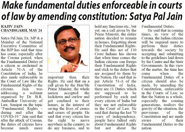 Make fundamental duties enforceable in courts of law by amending constitution : Satya Pal Jain