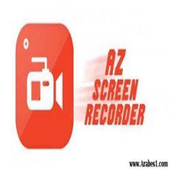 5 تطبيقات تصوير الشاشة بدون روت لاجهزة الاندرويد