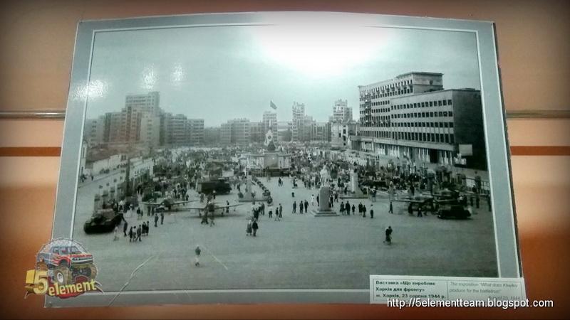 Выставка - что производит Харьков для фронта. Август 1944