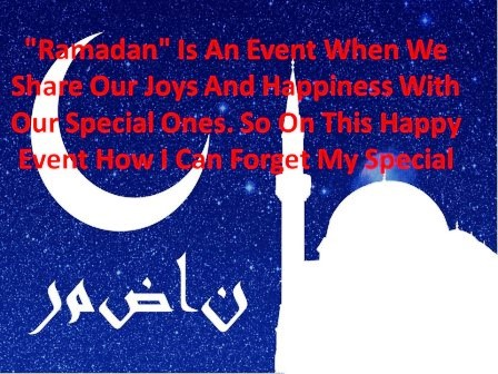 Best Ramadan Kareem Quotes 2020