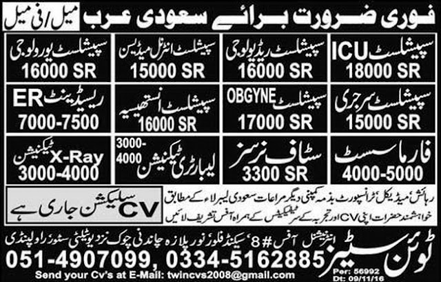 Specialist Doctors Jobs in Saudi Arabia Jobs