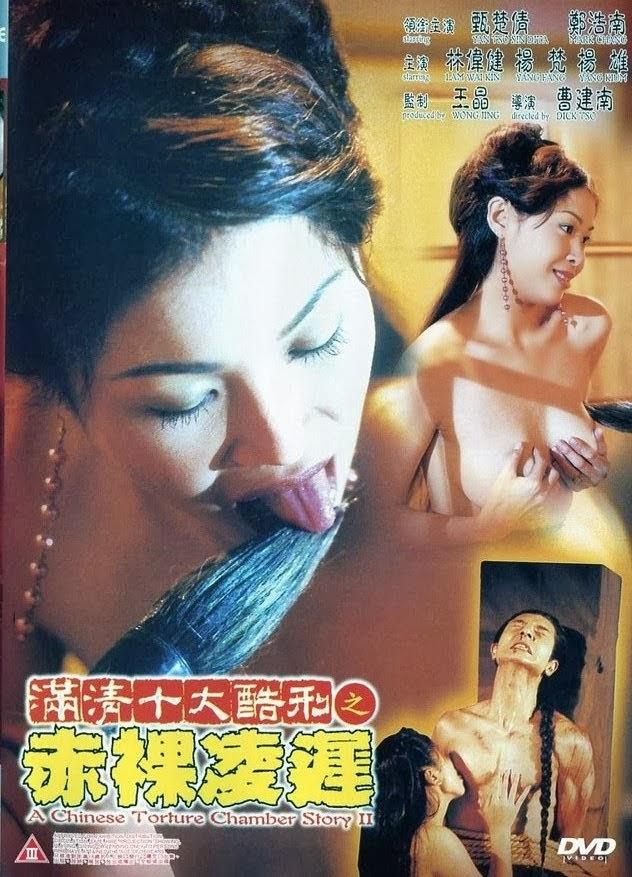 Film Completo Di Intimit Gratuito Online