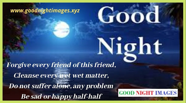 Latest Good Night Messages | good night message | good night messages for friends