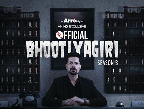 Bhootiyagiri Season 3 Episode 5