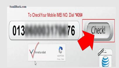 आपका iphone 12 असली है या नकली कैसे पता करे?