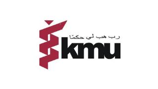 Khyber Medical University KMU Jobs 2021 in Pakistan - www.kmu.edu.pk Jobs 2021