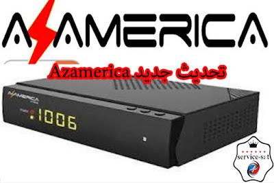 جديد اجهزة AZAMÉRICA بتاريخ 20-04-2020