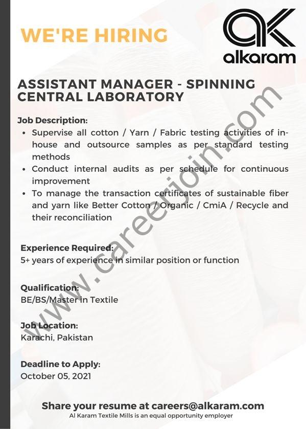 Alkaram Textile Mills Limited Jobs Oct 2021