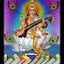 देशभर में श्रद्धा और उल्लास के साथ बसंत पंचमी और सरस्वती पूजा मनाई गई