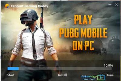 تنزيل لعبة بابجي على الكمبيوتر