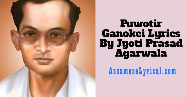 Puwotir Ganokei Lyrics