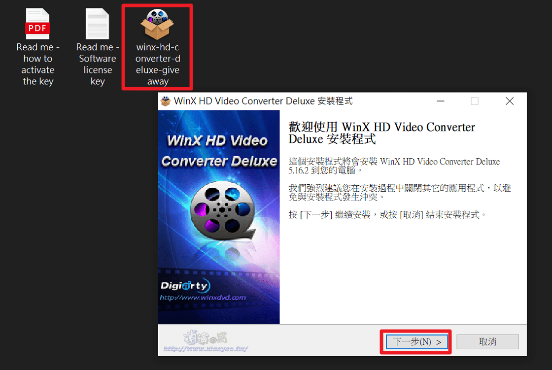 WinX HD Video Converter Deluxe 功能完備的影片轉檔軟體