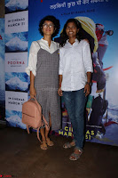 Kiran Rao with Star Cast of MOvie Poorna (3) Red Carpet of Special Screening of Movie Poorna ~ .JPG