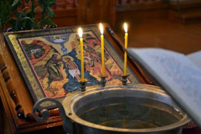 Ο Μέγας Αγιασμός των Θεοφανείων είναι ισχυρό φάρμακο και θεραπεύει