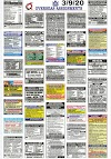 ASSIGNMENTS ABROAD TIMES EPAPER JOBS TODAY 3/10/20