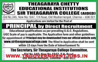 theagaraya-college-chennai-principal-post-recruitment-2018
