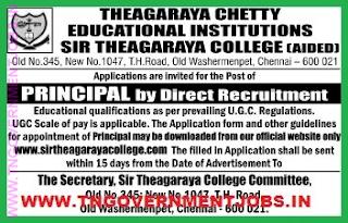 theagaraya-college-chennai-principal-post-recruitment-2018