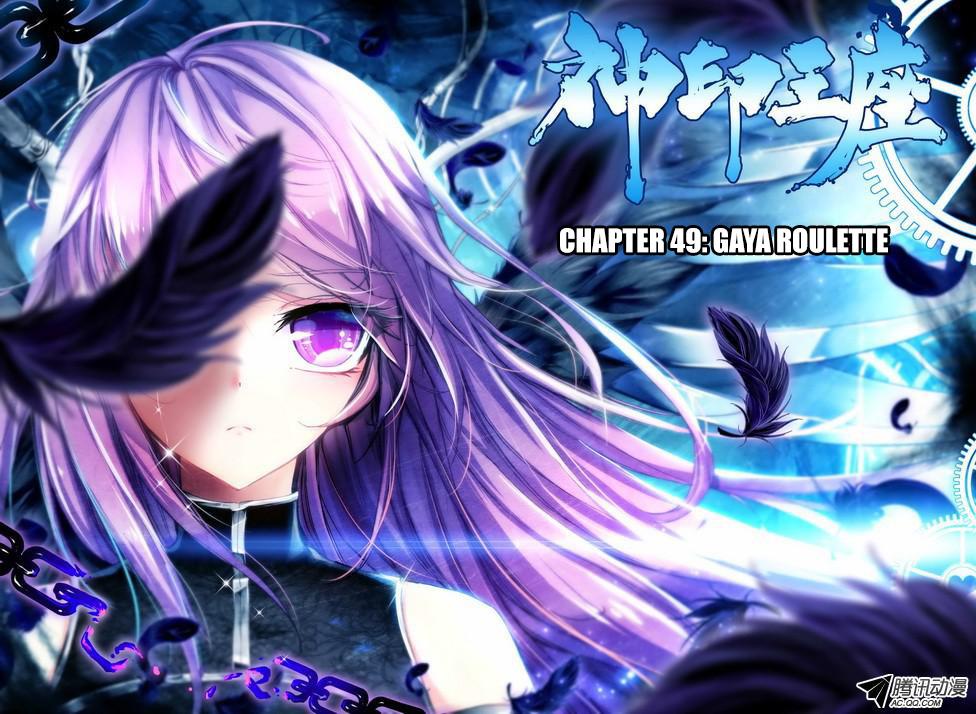Dilarang COPAS - situs resmi www.mangacanblog.com - Komik shen yin wang zuo 087 - chapter 87 88 Indonesia shen yin wang zuo 087 - chapter 87 Terbaru |Baca Manga Komik Indonesia|Mangacan