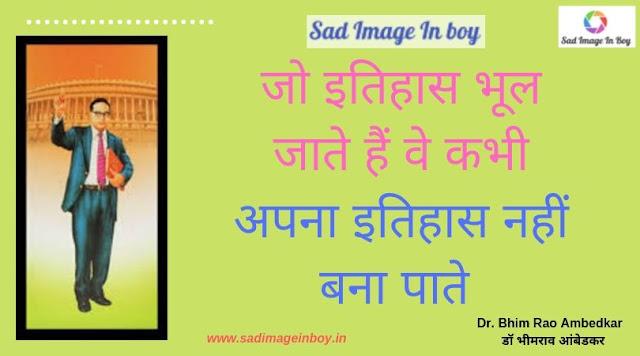 babasaheb ambedkar wallpaper | jay bhim 3d wallpaper